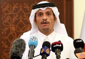 کنایه وزیر خارجه قطر به سعودیها در کنفرانس امنیتی مونیخ