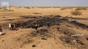 تصاویر لاشه جنگنده ساقط شده تورنادوی عربستانی