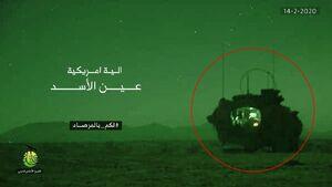 رصد نامحسوس آمریکاییها در نزدیکی عینالاسد +عکس
