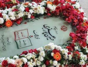 عکس/ سنگ جدید مزار شهید پور جعفری همرزم شهید سلیمانی
