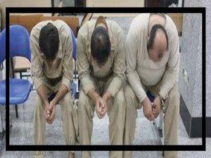 عاملان ربایش ۴ مرد ثروتمند تهرانیپای میز محاکمه
