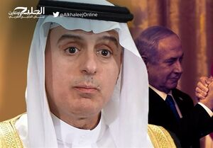 چراغ سبز عربستان برای اجرای «توطئه قرن»