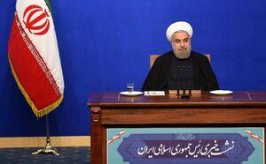 روحانی در نشست خبری