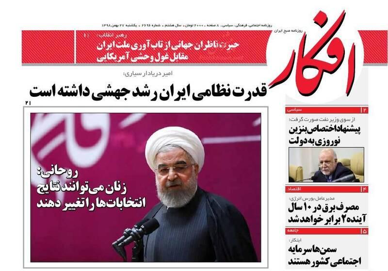 افکار: قدرت نظامی ایران رشد جهشی داشته است