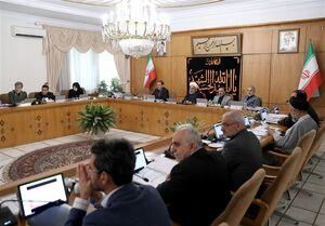 جلسه روحانی