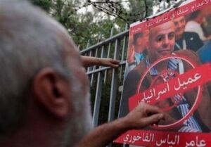 فیلم/ انتقال جاسوس صهیونیستها از لبنان