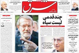 روزنامه های اصلاح طلب 28 بهمن