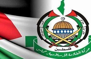 حماس: خواسته ملت فلسطین، قطع کامل روابط با آمریکاست