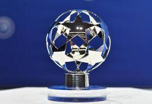 جایزه جدید لیگ قهرمانان اروپا