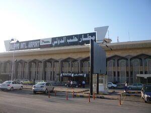 بازگشایی فرودگاه بینالمللی حلب پس از ۱۰ سال