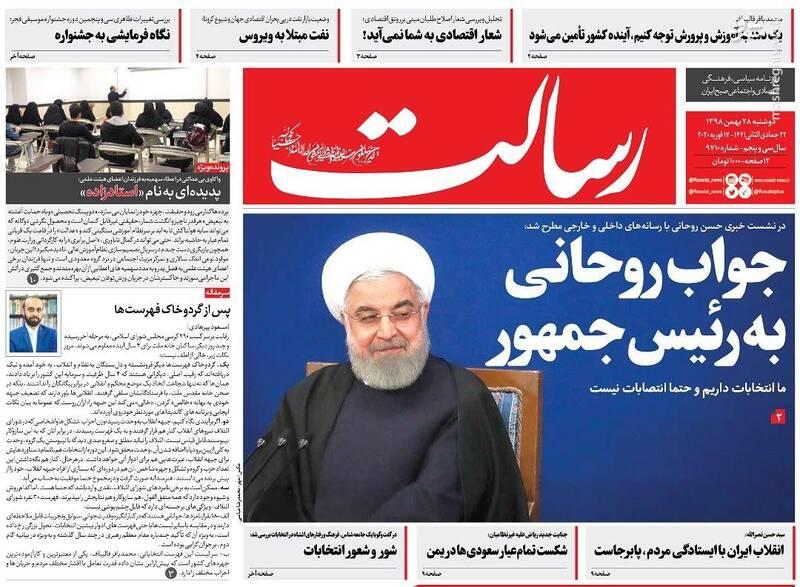 رسالت: جواب روحانی به رئیس جمهور