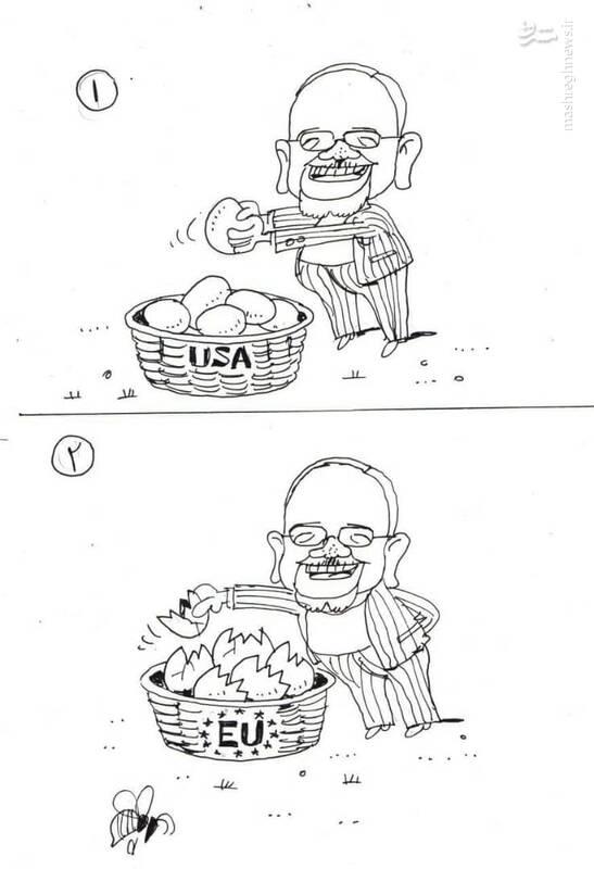 کاریکاتور مازیار بیژنی