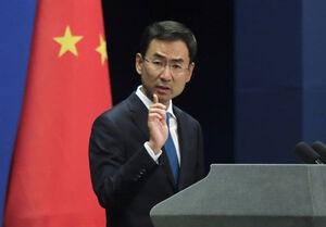 درخواست چین از آمریکا درخصوص حقوق قانونی ایران