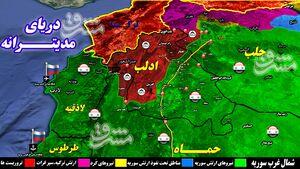روزهای سیاه تروریستهای چند ملیتی مورد حمایت ترکیه/ تامین امنیت پایتخت اقتصادی سوریه پس از ۸ سال جنگ + نقشه میدانی و عکس
