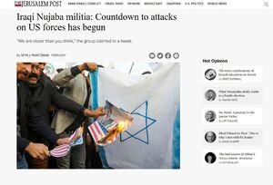 نُجَباء تصمیم خود برای حمله به امریکا را گرفته است