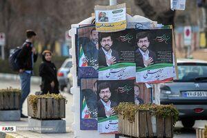 تبلیغات انتخاباتی در « اصفهان و خوزستان »