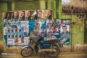 فیلم/ حواشی عجیب انتخاباتی در اصفهان