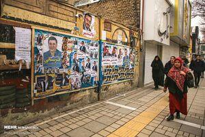 عکس/ حواشی تبلیغات انتخابات مجلس در بجنورد
