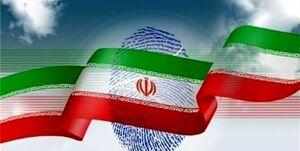 مشارکت مردم اردبیل در دورههای گذشته انتخابات مجلس