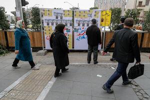 عکس/ تبلیغات انتخابات مجلس در تهران
