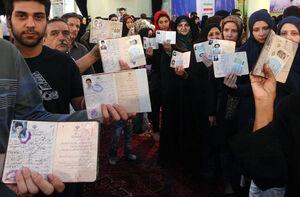 آمار مشارکت مردم تهران در ۱۰ انتخابات اخیر مجلس +جدول