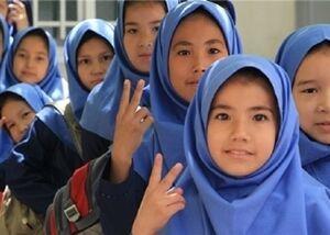 ثبت رکورد جهانی آموزش اتباع خارجی توسط ایران