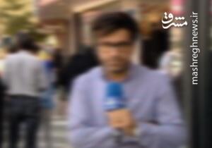 """فیلم/خبرنگار صداوسیما گزارشگر""""من و تو""""شد!"""