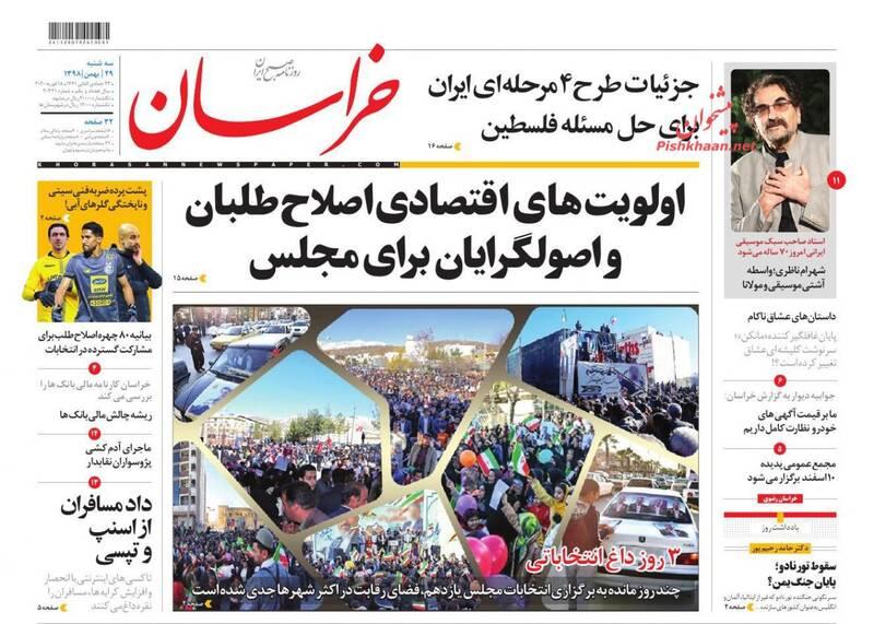خراسان: اولویت های اقتصادی اصلاح طلبان و اصولگرایان برای مجلس
