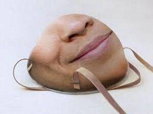 ماسکی که قفل گوشیتان را باز میکند +عکس