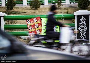 عکس/ تبلیغات نامزدهای انتخابات مجلس در استانها