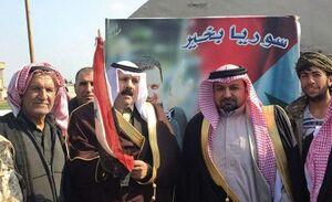عشایر سوریه: نظامیان آمریکا را از خاک خود اخراج میکنیم