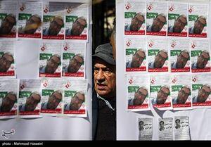 عکس/ آخرین روز تبلیغات نامزدهای انتخابات مجلس