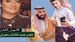 فیلم/ عادت زشت مهناز افشار