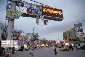 عکس/ تبلیغات انتخابات مجلس در آستارا و کرمانشاه