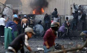جدیدترین آمار قربانیان ناآرامیهای عراق