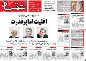 لیست «اصلاحات» همان لیست «بانیان وضع موجود» است/ محمود صادقی: دولت روحانی اصولگراست