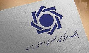 لایحه حذف چهار صفر از واحد پول ملی اصلاح شد