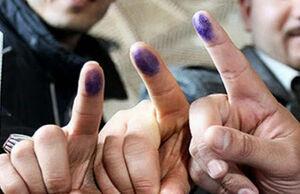 تحلیل الاخبار از رقابت انتخاباتی در ایران: شکست «اصلاحطلبان» قطعیست