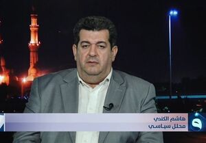 کارشناس عراق: انتخابات ایران نشان دهنده تأثیر نظر مردم است