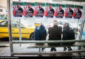 عکس/ آخرین ساعات تبلیغات انتخابات مجلس در تهران