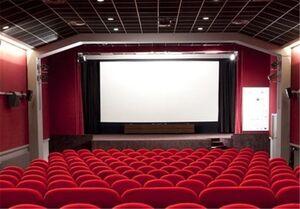 رکورد پرفروشترین فیلم تاریخ سینمای ایران شکست
