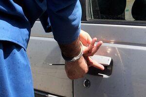 انهدام باند سارقان لوازم داخلی خودرو در پایتخت