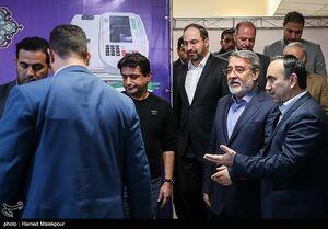 عکس/ بازدید وزیر کشور از ستاد انتخابات