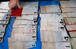 برای رای دادن در انتخابات چه مدارکی لازم است؟