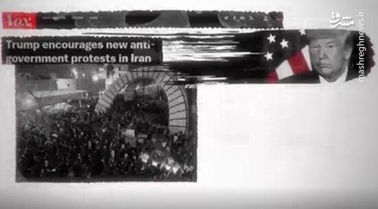 فیلم/  بازی ناشیانه غرب برای تخریب انتخابات