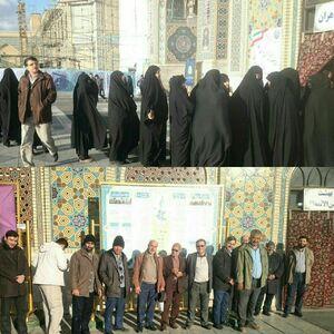 عکس/ حضور پرشور مردم برای شرکت در انتخابات در حرم رضوی