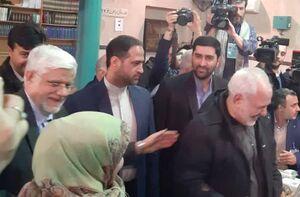 عکس/ ظریف و عارف به همراه همسرانشان رای دادند