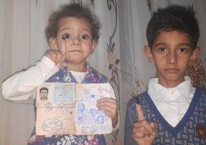 عکس/ شناسنامه پر از مهر انتخابات شهید نورچمنی