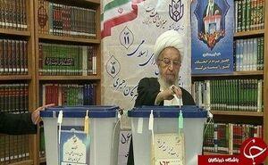 فیلم/ آیتالله مکارم شیرازی رای خود را به صندوق انداختند
