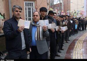 فیلم/ حضور حماسی مردم تهران در مصلی
